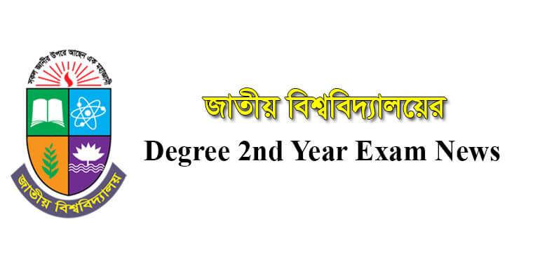 Degree 2nd Year Exam Notice 2021