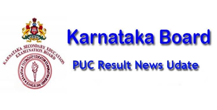 Karnataka PUC Result 2021