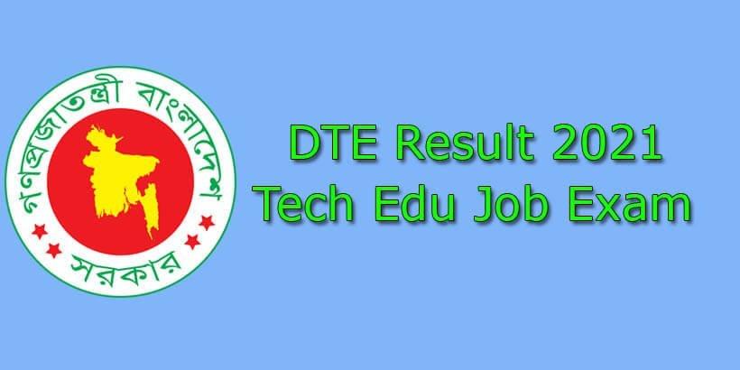 DTE Result 2021