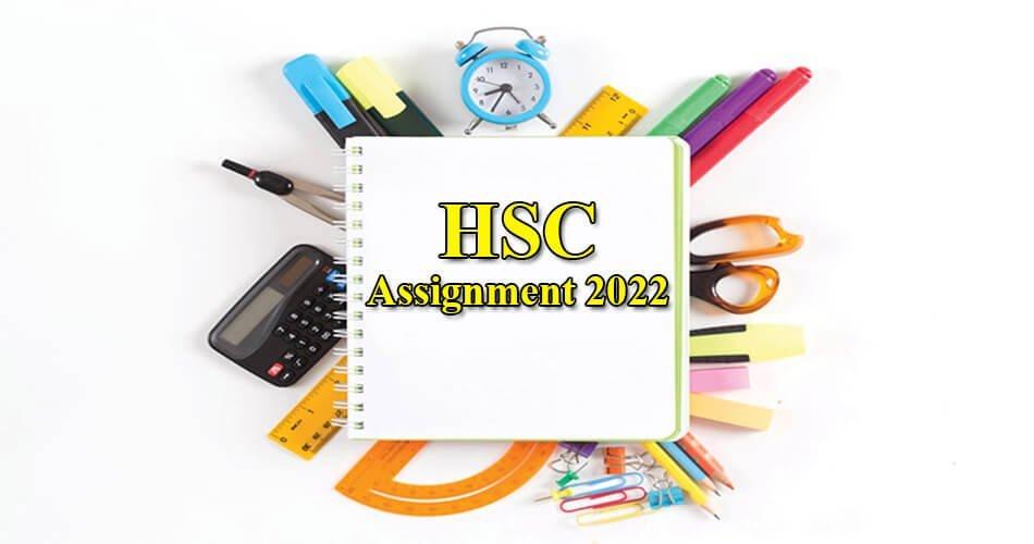HSC Assignment 2022