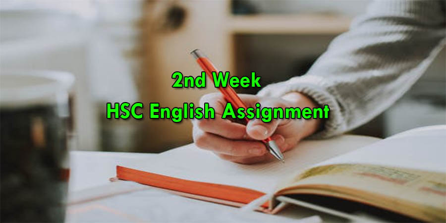 HSC English Assignment 2022