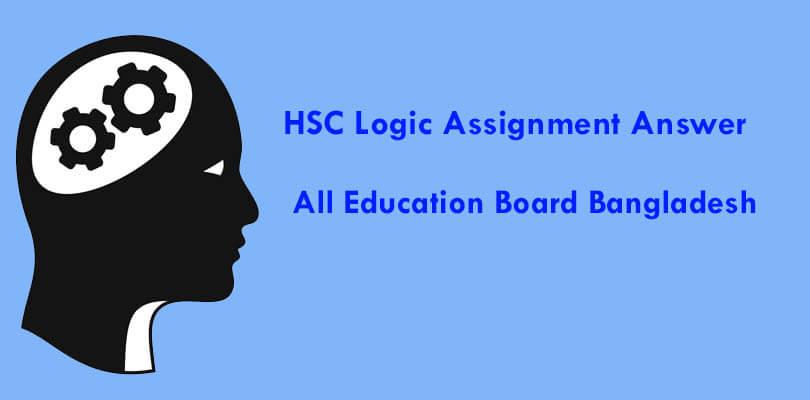 HSC Logic Assignment Answer 2022