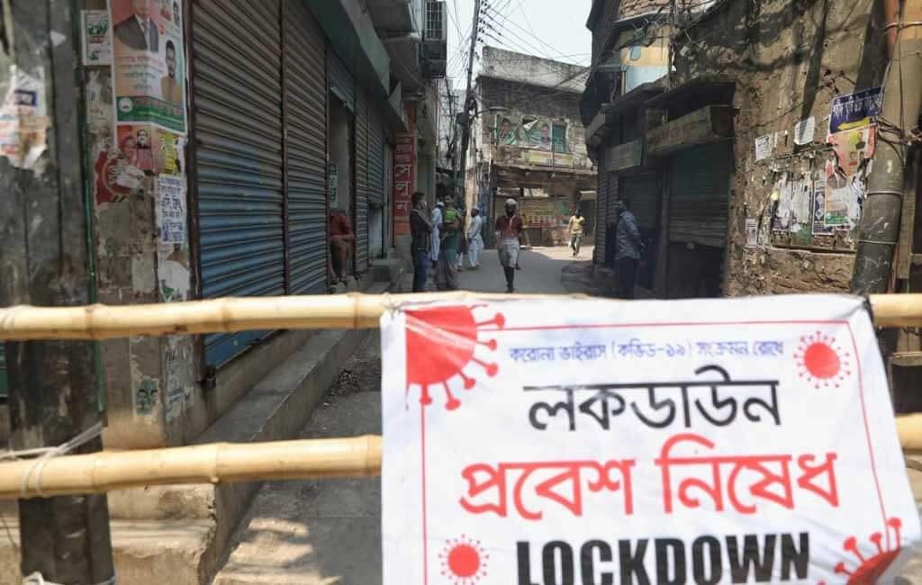 Lockdown in Dinajpur