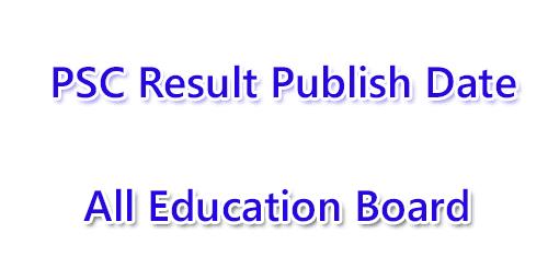 PSC Result 2021