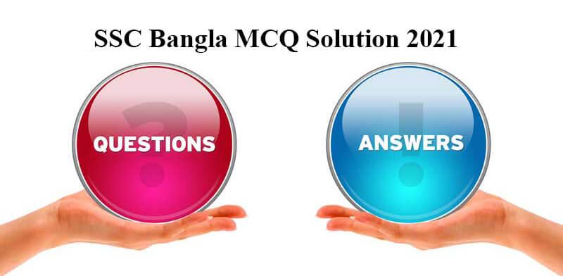 SSC Bangla MCQ Solution 2021