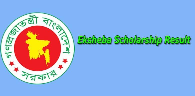 Eksheba Scholarship Result 2021