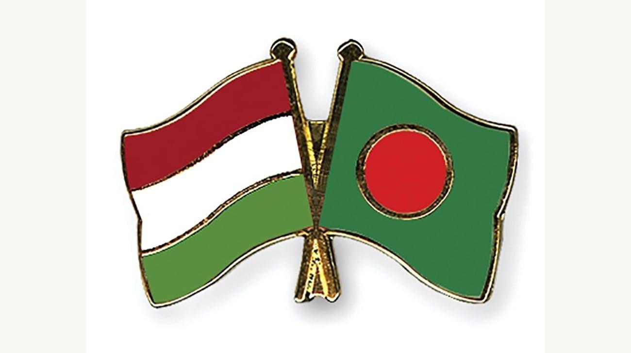Hungary Scholarship Bangladesh