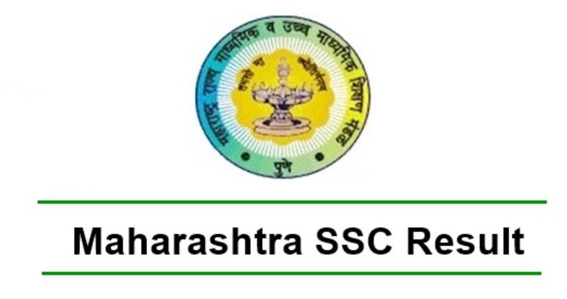 Maharashtra SSC Result 2021