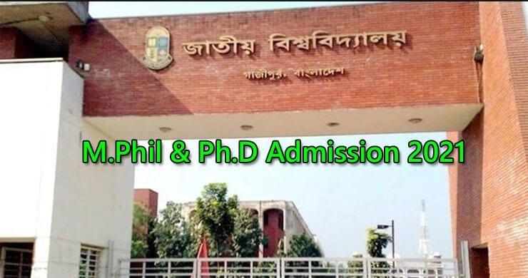NU M.Phil & Ph.D Admission 2021