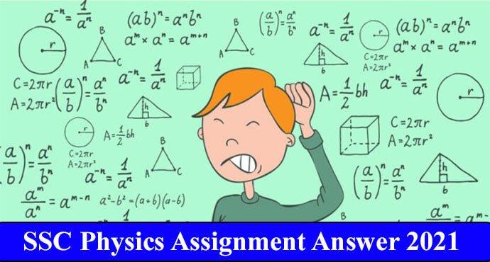 SSC Physics Assignment Answer 2021
