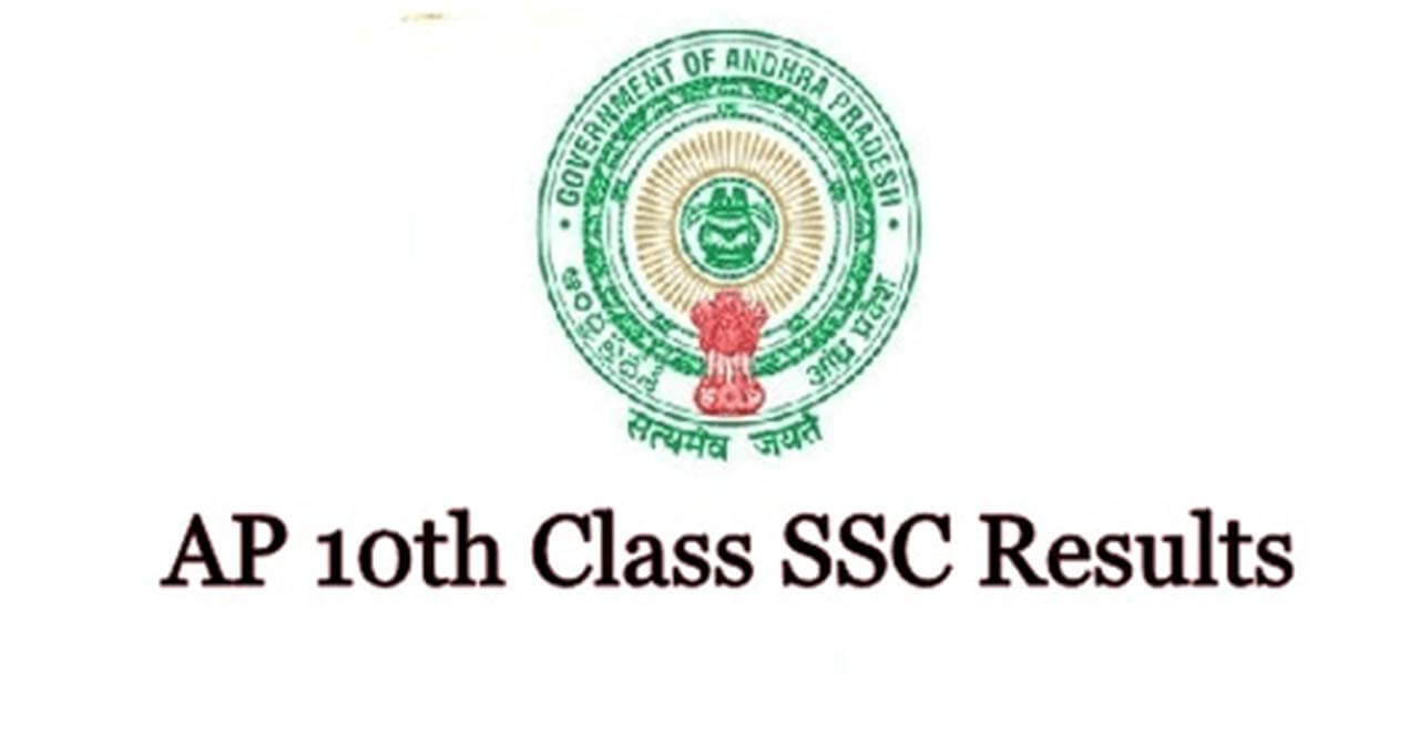 AP SSC Results 2021 Declared