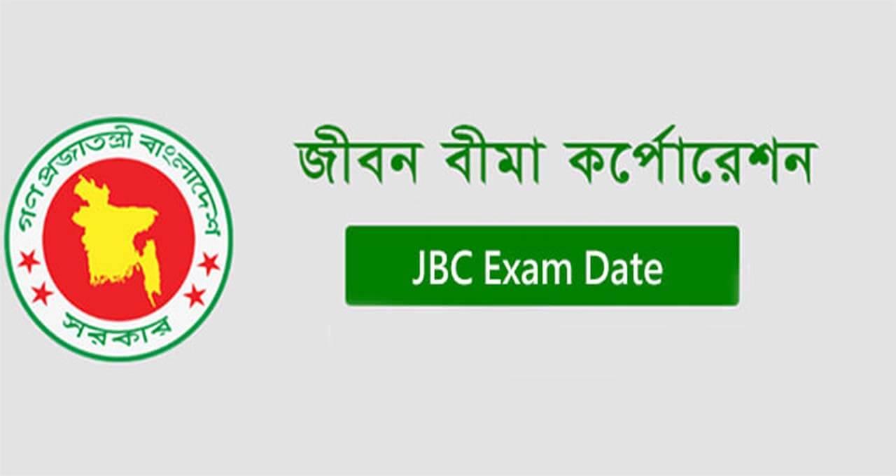 Jiban Bima Exam Date 2021 New
