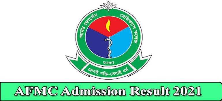 AFMC Result 2021 Published Online