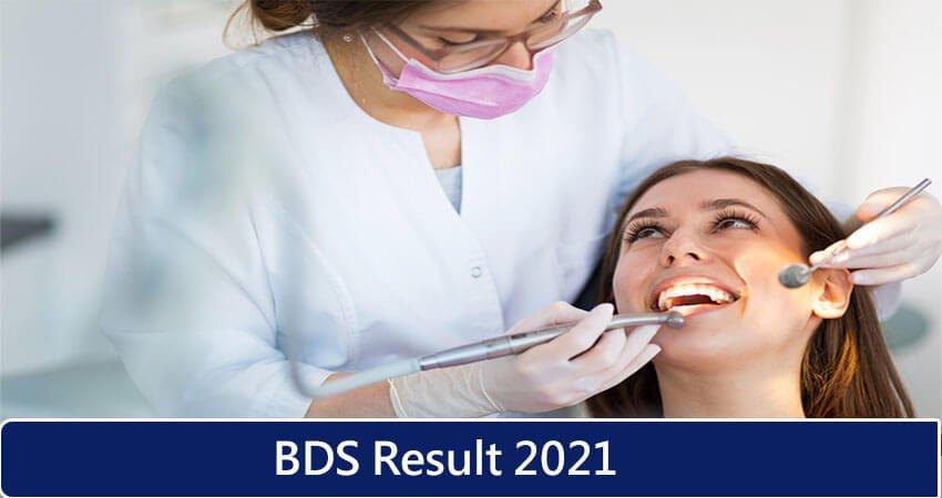 BDS Result 2021 Link