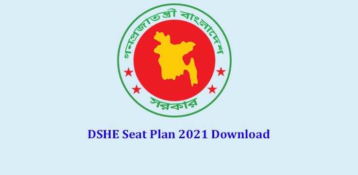 DSHE Seat Plan 2021