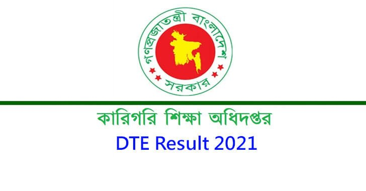 DTE Result 2021 Office Assistant Post