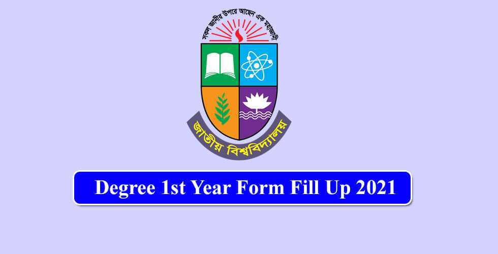Degree 1st Year Form Fill Up