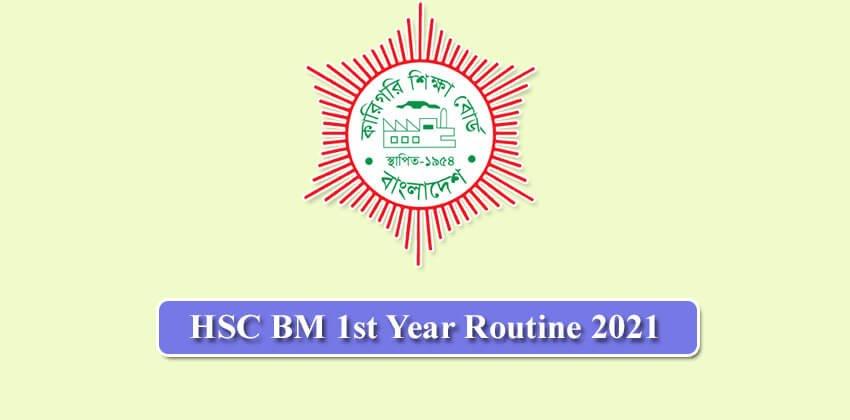 HSC BM 1st Year Routine 2021