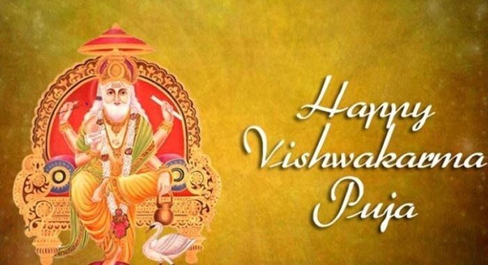 Happy Vishwakarma Puja 2021