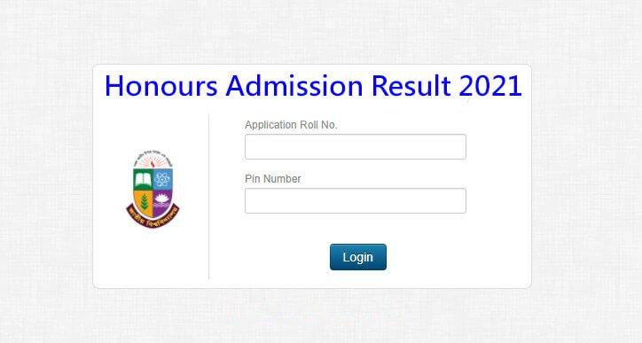 Honours Admission Result 2021 Session 2020-21