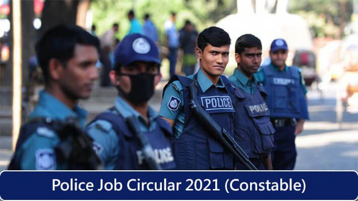 Police Job Circular 2021