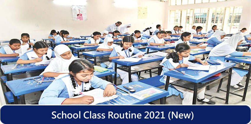 School Class Routine 2021