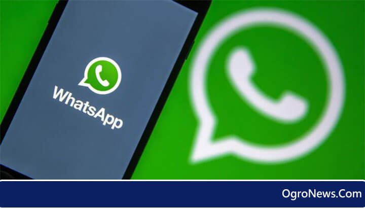 Whatsapp adding another layer of Privacy and Security