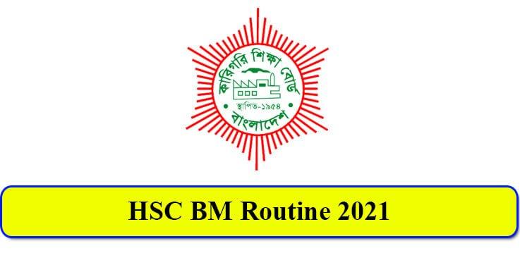 HSC BM Routine 2021 Published