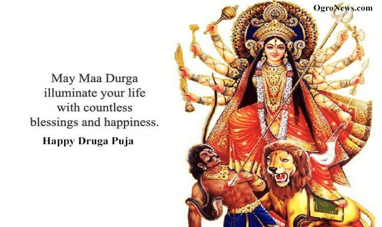 Maa Durga Pic 2021