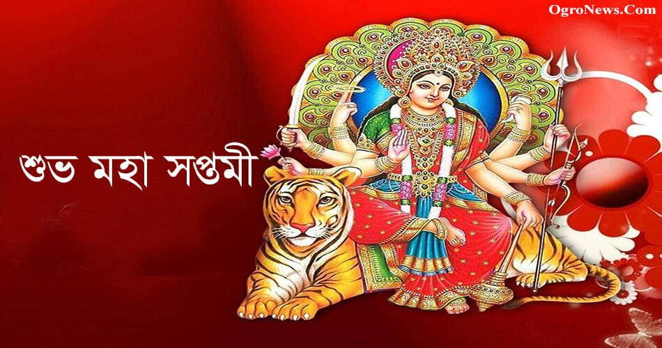 Maha Saptami 2021 Images