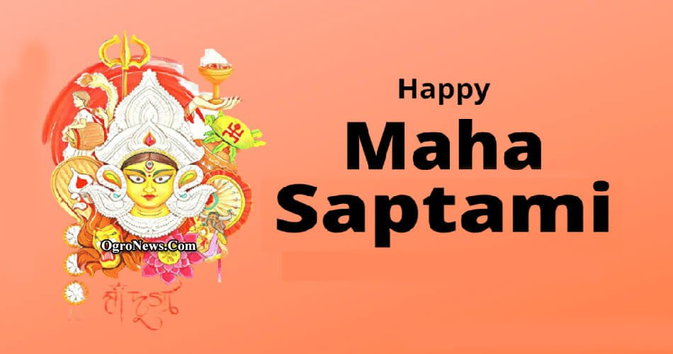 Maha Saptami Picture 2021